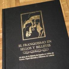 Sellos: ÁLBUM EL FRANQUISMO EN SELLOS Y BILLETES. Lote 193279702