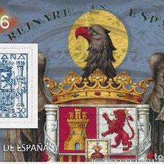 Selos: 42 F11 HOJITA BLOQUE ~ EKL ESCUDO DE ESPAÑA EMISIÓN DE GRANADA ~ EMISON : NACIONAL ~ EL MUNDO, LA G. Lote 194607571