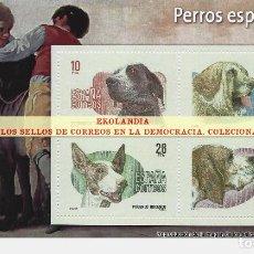 Timbres: 36 F12 HOJITA BLOQUE ~ EKL RAZA DE PERROS ESPAÑOLES. DIARIO EL MUNDO. LA DEMOCRACIA EN SELLOS DE COR. Lote 194607730