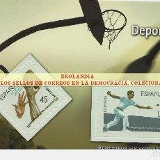 Timbres: 55 F12 HOJITA BLOQUE ~ EKL DEPORTES ( II ) . DIARIO EL MUNDO. LA DEMOCRACIA EN SELLOS DE CORREOS. Lote 194607737