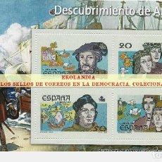 Francobolli: 61 F12 HOJITA BLOQUE ~ EKL DESCUBRIMIENTO DE AMÉRICA . DIARIO EL MUNDO. LA DEMOCRACIA EN SELLOS DE C. Lote 194607787