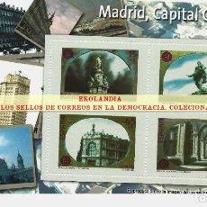 Francobolli: 79 F12 HOJITA BLOQUE ~ EKL MADRID, CAPITAL CULTURAL ( I ) . DIARIO EL MUNDO. LA DEMOCRACIA EN SELLOS. Lote 194607817