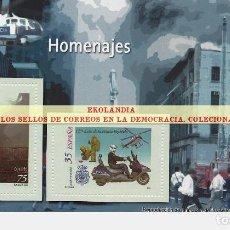 Francobolli: 118 F12 HOJITA BLOQUE ~ EKL HOMENAJES . DIARIO EL MUNDO. LA DEMOCRACIA EN SELLOS DE CORREOS. Lote 194607848