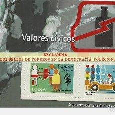 Sellos: 136 F12 HOJITA BLOQUE ~ EKL VALORES CÍVICOS (I). DIARIO EL MUNDO. LA DEMOCRACIA EN SELLOS DE CORREOS. Lote 194607937