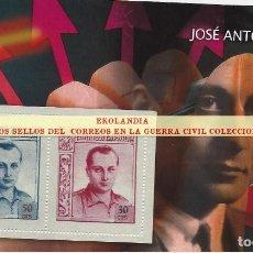 Selos: 2 F11 HOJITA BLOQUE ~ EKL JOSÉ ANTONIO PRIMO DE RIVERA BENEFICIENCIA ~ EMISON : NACIONAL ~ EL MUNDO. Lote 194607503