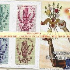 Selos: 4 F11 HOJITA BLOQUE ~ EKL ANIVERSARIO ALZAMIENTO ~ EMISON : NACIONAL ~ EL MUNDO, LA GUERRA CIVIL EN. Lote 194607512