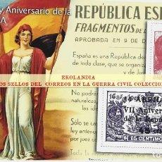 Selos: 17 F11 HOJITA BLOQUE ~ EKL ALEGORÍA 7º ANIVERSARIO REPÚBLICA ~ EMISON : REPÚBLICA ~ EL MUNDO, LA GUE. Lote 194607531