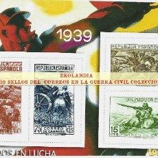 Sellos: 41 F11 HOJITA BLOQUE ~ EKL CORREO DE CAMPAÑA (NE) SOLDADOS EN LUCHA ~ EMISON : REPÚBLICA ~ EL MUNDO,. Lote 277651463