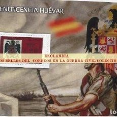 Selos: 56 F11 HOJITA BLOQUE ~ EKL BENEFICIENCIA DE HUEVAR ~ EMISON : NACIONAL ~ EL MUNDO, LA GUERRA CIVIL . Lote 194607630