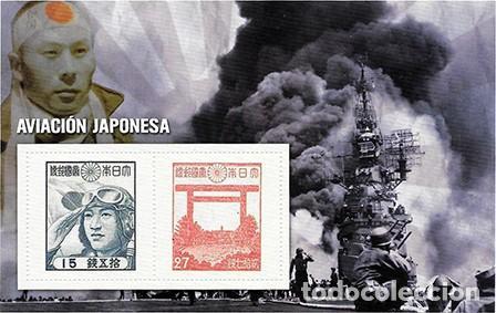 REPRODUCCION HOJA BLOQUE. AVIACION JAPONESA - EL MUNDO Nº 24 - SELLO-461 (Filatelia - Sellos - Reproducciones)