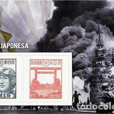 Sellos: REPRODUCCION HOJA BLOQUE. AVIACION JAPONESA - EL MUNDO Nº 24 - SELLO-461. Lote 194769193