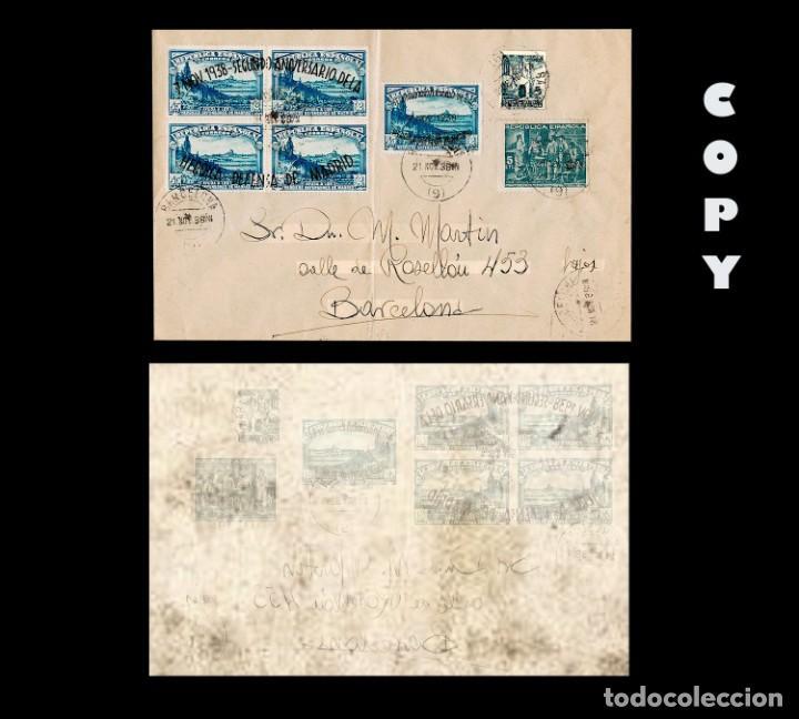 ESPAÑA 789-90. 1938. 2º ANIVERSARIO DEFENSA DE MADRID. BARCELONA A MADRID REPLICA (Filatelia - Sellos - Reproducciones)