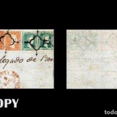 Sellos: ESPAÑA 1850. 5 REALES Y 10 REALES , SOBRE FRAGMENTO MATASELLO ARAÑA NEGRA REPLICA. Lote 194969078