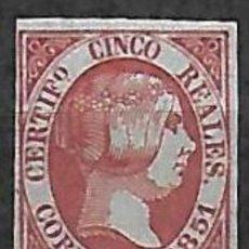 Sellos: EDIFIL Nº9* 5R ROSA REPRODUCION FALSO. Lote 195957916