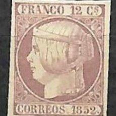 Sellos: EDIFIL Nº13* 12CU LILA REPRODUCION FALSO. Lote 195958497