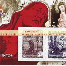 Sellos: 37 F11 HOJITA BLOQUE ~ EKL CORREO DE CAMPAÑA (NE) REZOS Y FUSILAMIENTOS ~ EMISON : REPÚBLICA ~ EL MU. Lote 277651393