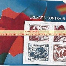 Selos: 44 F11 HOJITA BLOQUE ~ EKL CRUZADA CONTRA FRÍO ~ EMISON : NACIONAL ~ EL MUNDO, LA GUERRA CIVIL EN S. Lote 194607582