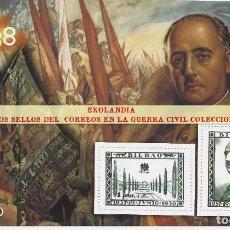 Selos: 52 F11 HOJITA BLOQUE ~ EKL BILBAO ~ EMISON : NACIONAL ~ EL MUNDO, LA GUERRA CIVIL EN SELLOS DE CORR. Lote 194607591