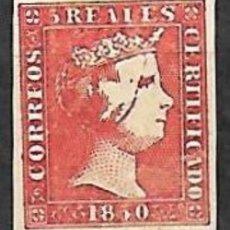 Selos: EDIFIL Nº 3* NUEVO REPRODUCION FALSO. Lote 198575820