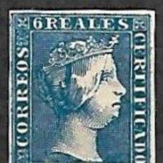 Selos: EDIFIL Nº 4* NUEVO REPRODUCION FALSO. Lote 198575841