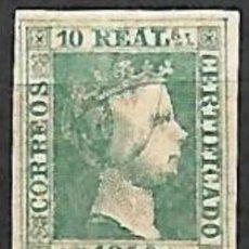 Selos: EDIFIL Nº 5* NUEVO REPRODUCION FALSO. Lote 198575863