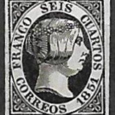 Selos: EDIFIL Nº 6* NUEVO REPRODUCION FALSO. Lote 198575898