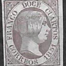 Selos: EDIFIL Nº 7* NUEVO REPRODUCION FALSO. Lote 198575912