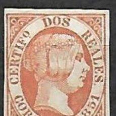 Selos: EDIFIL Nº 8* NUEVO REPRODUCION FALSO. Lote 198575931