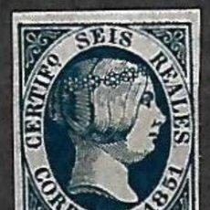 Selos: EDIFIL Nº 10* NUEVO REPRODUCION FALSO. Lote 198575991