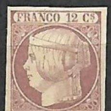 Selos: EDIFIL Nº 13* NUEVO REPRODUCION FALSO. Lote 198576008