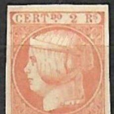 Selos: EDIFIL Nº 14* NUEVO REPRODUCION FALSO. Lote 198576031
