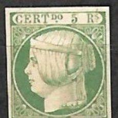 Selos: EDIFIL Nº 15* NUEVO REPRODUCION FALSO. Lote 198576055