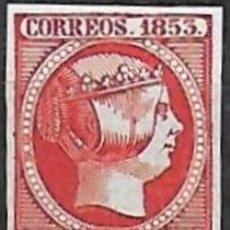 Selos: EDIFIL Nº 19* NUEVO REPRODUCION FALSO. Lote 198576113
