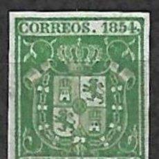 Selos: EDIFIL Nº 26* NUEVO REPRODUCION FALSO. Lote 198576165