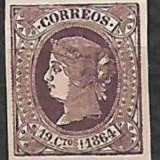 Selos: EDIFIL Nº 66* NUEVO REPRODUCION FALSO. Lote 198576193