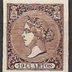 Selos: EDIFIL Nº 83* NUEVO REPRODUCION FALSO. Lote 198576233
