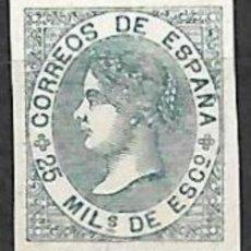 Sellos: EDIFIL Nº 97* NUEVO REPRODUCION FALSO. Lote 198576275