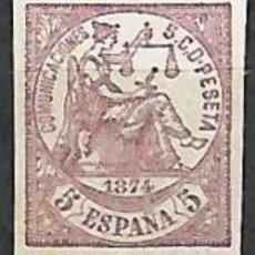 Sellos: EDIFIL Nº 144* NUEVO REPRODUCION FALSO. Lote 198576325