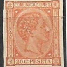 Selos: EDIFIL Nº 165* NUEVO REPRODUCION FALSO. Lote 198576351