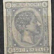 Selos: EDIFIL Nº 168* NUEVO REPRODUCION FALSO. Lote 198576410
