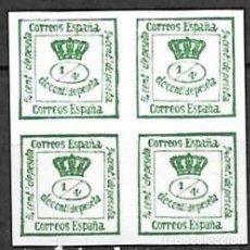 Sellos: EDIFIL Nº 173* NUEVO REPRODUCION FALSO. Lote 198576426