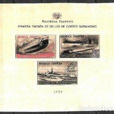 Selos: EDIFIL Nº 781* NUEVO REPRODUCION FALSO. Lote 198576481