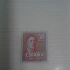 Sellos: SELLO METÁLICO ESPAÑA CORREO AÉREO ZULOAGA.. Lote 198880013