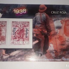 Sellos: SELLOS DE CRUZ ROJA 1938 REPUBLICA ESPAÑOLA. Lote 199711965