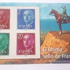 Sellos: EL ÚLTIMO SELLO DE FRANCO. Lote 199712420