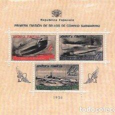 Timbres: EDIFIL 781A* NUEVO CORREO SUBMARINO ,CERTIFICADO REPRODUCION FOTOCOPIA FALSO. Lote 202543093