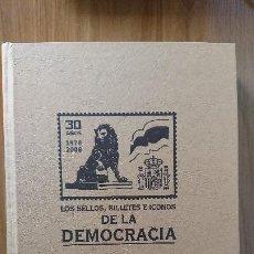 Sellos: SELLOS, BILLETES, DECIMOS DE LOTERIA E ICONOS DE LA DEMOCRACIA EN UN ÁLBUM DE LUJO – 30 AÑOS DE HIST. Lote 202987463
