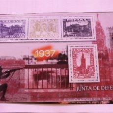 Timbres: GUERRA CIVIL ESPAÑOLA EN SELLOS DE CORREOS EL MUNDO. Lote 205854858