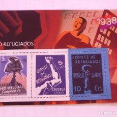 Timbres: GUERRA CIVIL ESPAÑOLA EN SELLOS DE CORREOS EL MUNDO. Lote 205855565