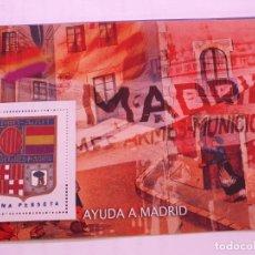 Timbres: GUERRA CIVIL ESPAÑOLA EN SELLOS DE CORREOS EL MUNDO. Lote 205855720